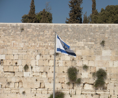 The_Western_Wall